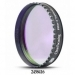 Baader Planetarium- Clearglass Filter 2inch with LPFC