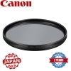 Canon 95mm PL C B Circular Polarizing Filter
