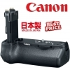 Canon BG-E21 Battery Grip for EOS 6D MK II