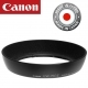 Canon EW-75B II Lens Hood for TS-E 24mm F2.5L