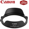 Canon EW-77 Lens Hood for Canon EF 8-15mm F4L Fisheye USM