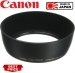 Canon EW-79BII Lens Hood for TS-E 45mm f/2.8 Lens