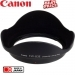 Canon Lens Hood EW-83E for 16-35mm, 17-40mm & 10-22mm