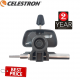 Celestron 51700-2 ASTROMASTER 114 DEC Head with Hardware