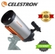 "Celestron 7"" f/15 XLT Maksutov-Cassegrain Optical Tube Assembly (OTA)"