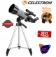 Celestron Travel Scope DX 70mm F6 AZ Refractor Telescope
