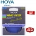 Hoya 49mm Standard 80C Blue Filter