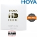 Hoya 67mm UV HD Nano Filter