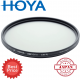 Hoya 77mm CIR-PL HD Nano Filter