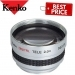 Kenko 37mm SGT-2.0X Video Lens