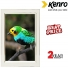 Kenro Whisper Classic Frame White inlay 8x10""