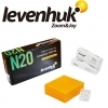 Levenhuk N20 NG Prepared Slides Set