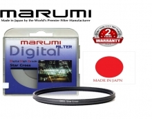 Marumi 52mm Star Effect (DHG) Filter