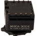 Metz SCA 300 E Adapter