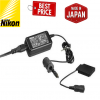 Nikon AC Adapter EH-62F For Specific Coolpix Digital Cameras