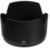 Nikon HB-31 Lens Hood for the 17-55mm F2.8G-DX Zoom Lens