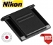 Nikon BS-1 Hot-Shoe Cover for Nikon SLR Camera