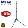 Nissin LS-55C Carbon Fibre Light Stand