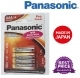 Panasonic Battery AAA 4pk Pro Power