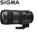 Sigma 70-200mm F2.8 HSM Sports DG OS Lens for Sigma SA