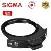 Sigma 46mm Rear Filter Holder For EX Lenses