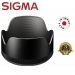 Sigma LH830-02 Lens Hood For 50mm F1.4 DG HSM Art Lens