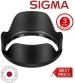 Sigma LH876-02 Lens Hood for Sigma 24-105mm F4 DG OS HSM