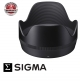 Sigma LH878-01 Lens Hood For 40mm F/1.4 DG HSM Art Lens