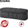 Sigma P100 Case for Three DC DN Lenses Black