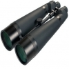 Helios Apollo High Resolution 20x110 Observation Binoculars