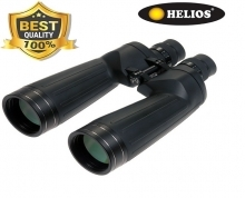 Helios Apollo High Resolution 10.5x70 Observation Binoculars