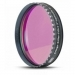 Baader Fringe Killer 50.8mm Optically Polished Filter