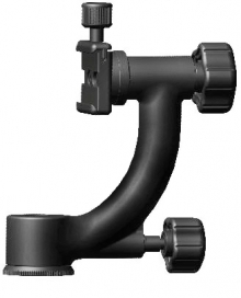 Benro Gimbal Head GH1 Black