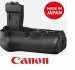 Canon BG-E8 Battery Grip/Holder for EOS 550D