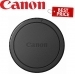 Canon EB Lens Dust Cap For EF-M Lenses