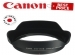 Canon EW-83II Lens Hood for EF 20-35mm f/3.5-4.5 Lens