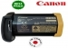 Canon LP-E4N Lithium-Ion Battery