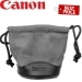 Canon LP811 Soft Lens Case For EF 24mm f/2.8 Lens