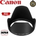 Canon EW-78BII Lens Hood for EF 28-135mm f/3.5-5.6 IS Lens