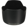 Canon EW-83BII Lens Hood for EF 28-70mm F2.8L Lens