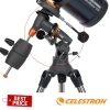 Celestron 130 Complete Mount For AstroMaster 130EQ Telescope