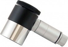 Celestron CrossAim 12.5mm Illuminated Eyepiece With Reticle