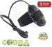 Cobra Optics Orion Pro Remote Switch