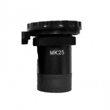 Danubia MK25 Eyepiece For Rain Forest Spotting Scope
