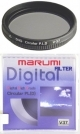 Marumi DHG Circular Polarising Filter 37mm