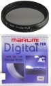 Marumi DHG Circular Polarising Filter 43mm