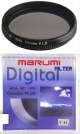 Marumi DHG Circular Polarising Filter 46mm