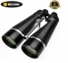Helios Stellar-II 25x100mm Waterproof Observation Binoculars