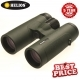 Helios 8x42 Lightwing HR High Resolution Roof Prism Binoculars