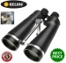 Helios Stellar-II 16x80mm Water Proof Observation Binoculars